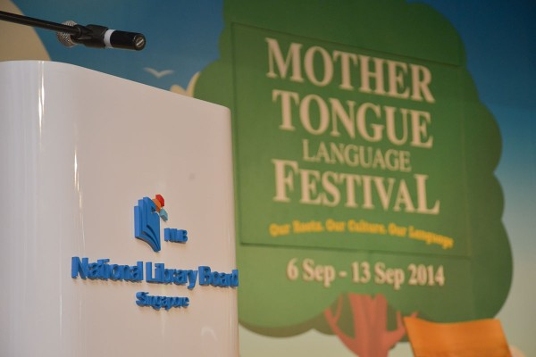 6th-September-2014---Jurong-NLB---Mother-Tongue-Language-Festival-2